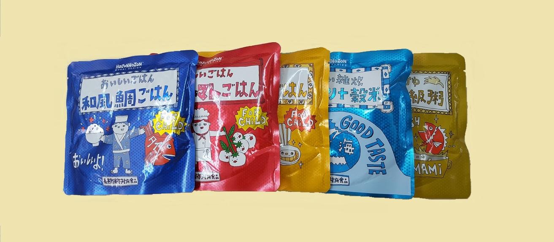 子供用5食セット